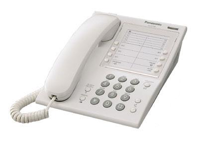 Panasonic KX-T7710CE Digitális vezetékes telefon - Fehér színben 9aaa9a3694
